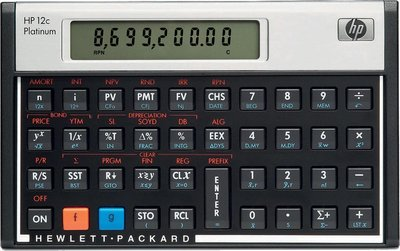 HP 12C Financial Calculator platinum